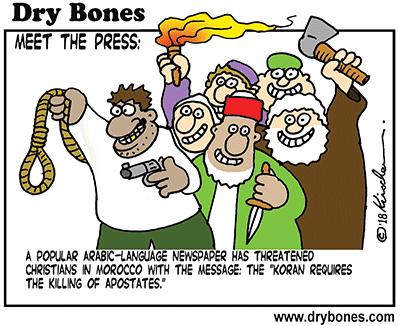 Dry Bones cartoon,Morocco, Christianity, Christians, Islam, Muslim, Islamism, The Press,