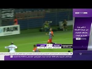 مشاهدة قناة بي ان سبورت ماكس 4 بث مباشر بدون تقطيع لمشاهدة مباريات كاس العالم 2018 bein sport MAX HD4 live online
