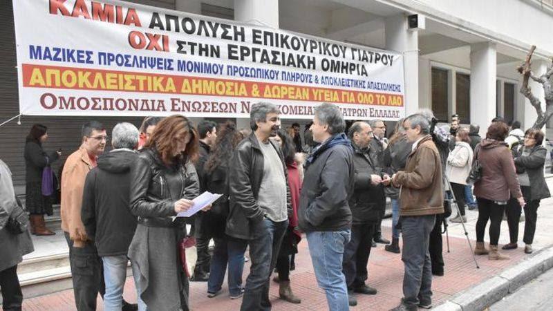 ΟΕΝΓΕ: Συγκέντρωση στις 22 Δεκέμβρη στο υπουργείο Εργασίας ενάντια στον αντιασφαλιστικό νόμο