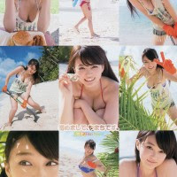 Magazine, Yamachi Mari