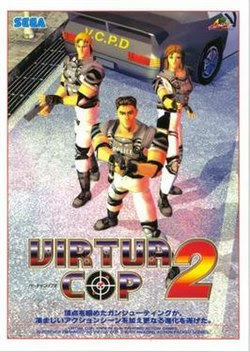 Arcade flyer for Virtua Cop 2