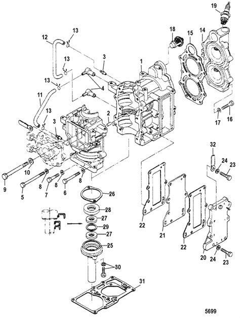 Mariner 8 HP (2 Cylinder) (2-Stroke) (International