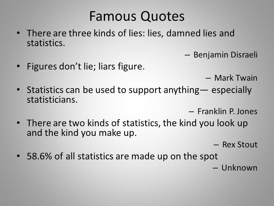 Quotes About Lying And Cheating Quotesgram Famous Quotes