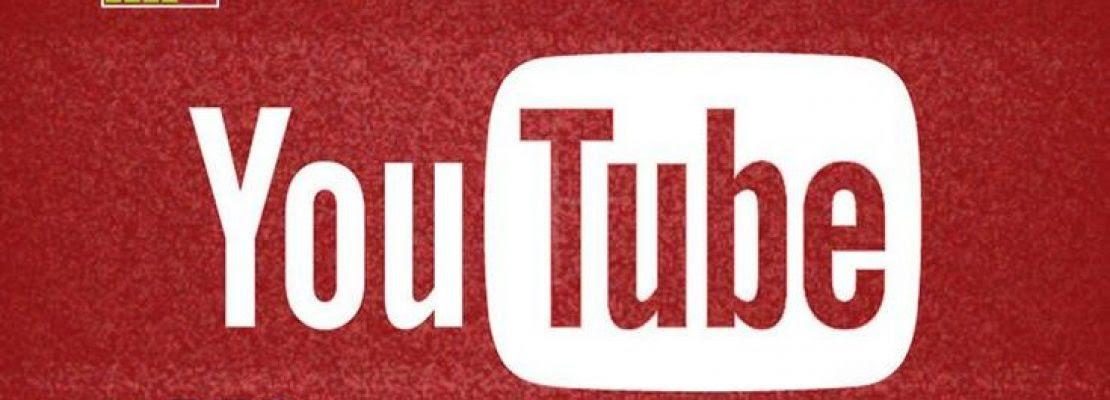 Ζωντανή μετάδοση βίντεο μέσω κινητού από το YouTube