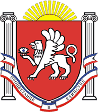 http://upload.wikimedia.org/wikipedia/commons/6/6e/Crimea_Emblem.png