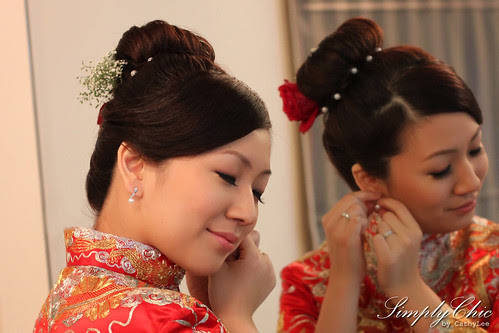 Junita ~ Wedding Day