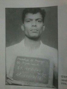 Akshay Shinde : Manya Surve (mumbai's Don)
