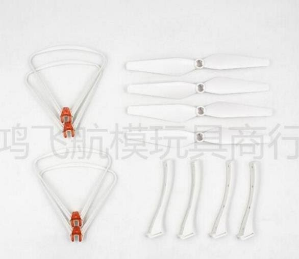 SYMA X8PRO X8 PRO GPS RC Drone Quadcopter spare parts Propeller landing gear blades frame