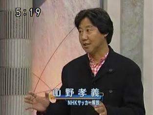 yamano01.JPG
