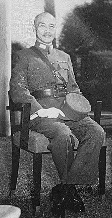 File:Chiang-1.jpg