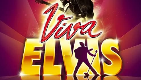 Viva エルヴィス