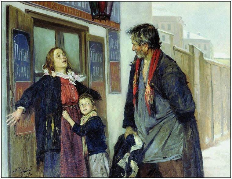 36 В.Маковский .Не пущу!1892