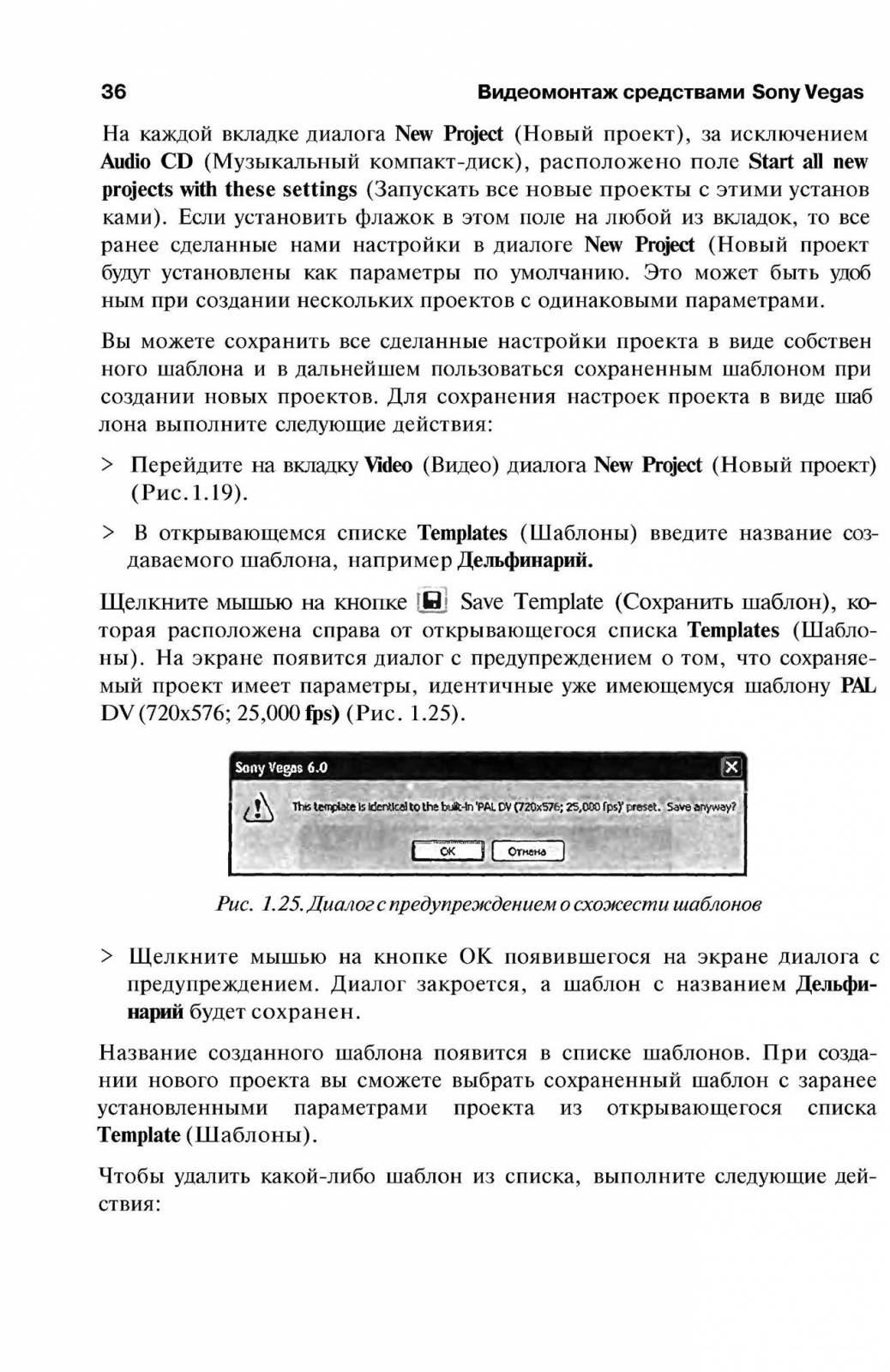 http://redaktori-uroki.3dn.ru/_ph/13/845942488.jpg