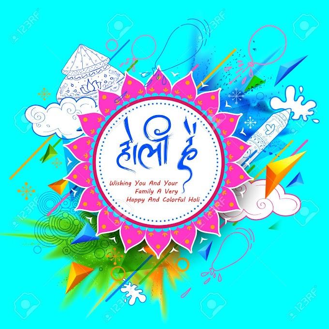 Holi Status 2020 Hindi Text Images , Happy Holi Hindi Text Wishes 2020