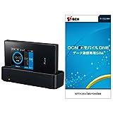 【Amazon.co.jp限定】NEC Aterm MR04LN 3B LTE対応 モバイルルーター 【OCN モバイル ONE マイクロSIM付】 クレードル付属
