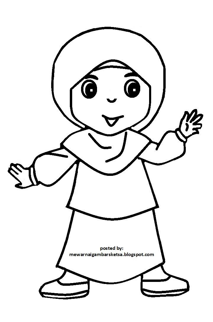Gambar Wanita Muslimah Cantik Auto Electrical Wiring Diagram