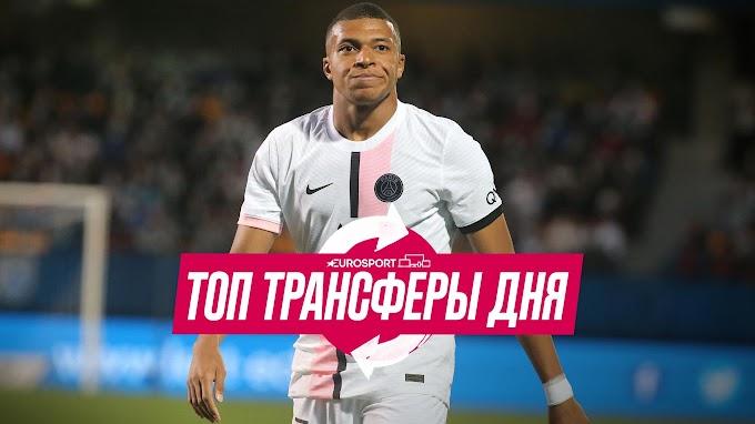 «ПСЖ» хочет Роналду, «Реал» переманивает Мбаппе, «Зениту» нужна звезда «Наполи» Инсинье