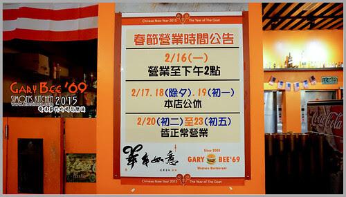 GARY BEE69 05.jpg