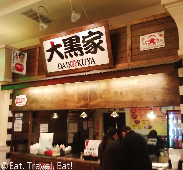 Daikokuya- Arcadia, CA: Storefront