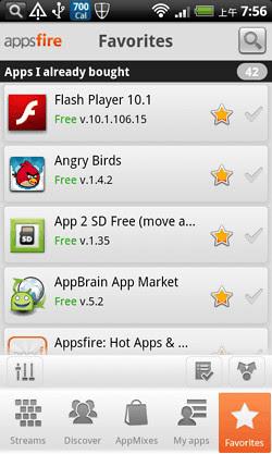 appsfire appbrain-24