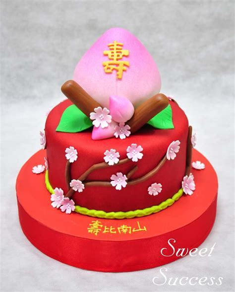 Chinese   SweetSuccess