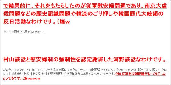 http://tokumei10.blogspot.com/2014/02/blog-post_12.html