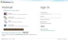 هوتميل تسجيل الدخول لموقع الهوتميل مباشرة www.hotmail.com