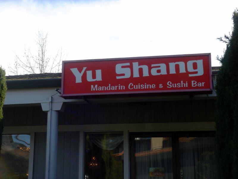 Yu Shang