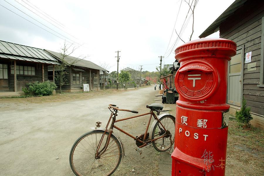 日治時期的郵便局|賽德克巴萊林口霧社街片廠