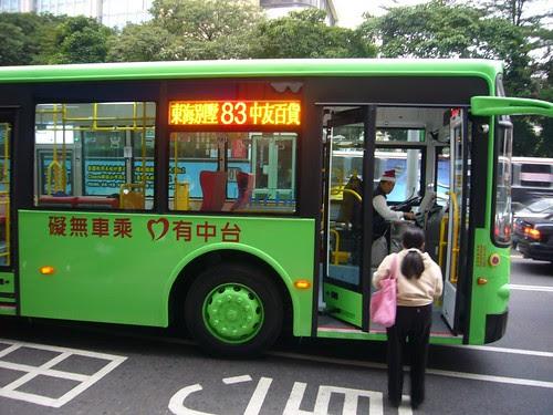 統聯低底盤公車