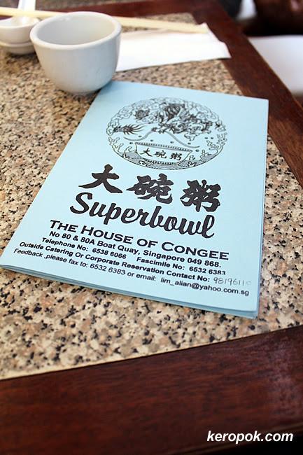 Superbowl / Da Wan Zhou @ Boat Quay