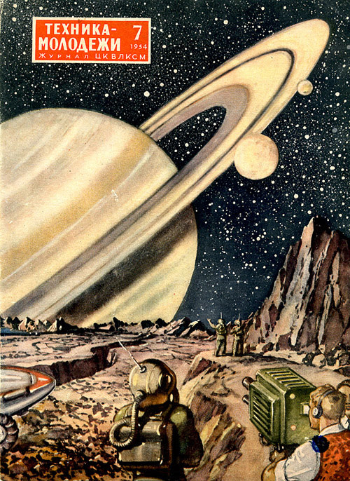 Soviets on Titan (1954)