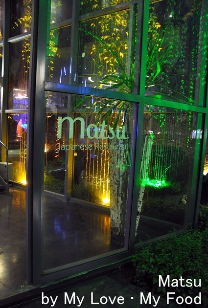 Matsu Japanese Restaurant Houston