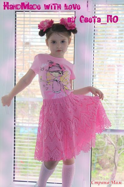 Super sweet skirt with shemkoy styrnecheno ... ...