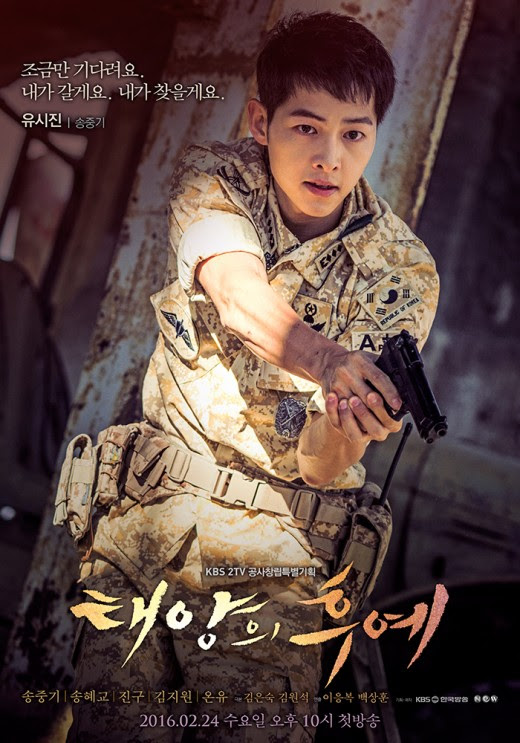 http://vignette2.wikia.nocookie.net/drama/images/0/09/Descendants_of_the_Sun001.jpg/revision/latest?cb=20160218151854&path-prefix=es