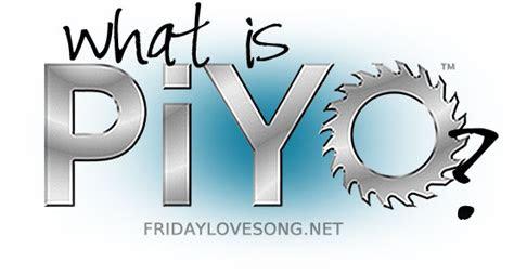 piyo     fundamentals review
