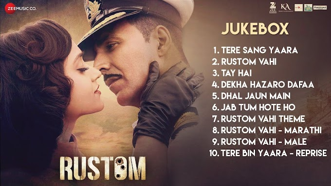 Dhal Jaun Main Lyrics - Jubin Nautiyal & Aakanksha Sharma | Rustom