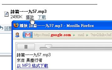 mediagmail-06
