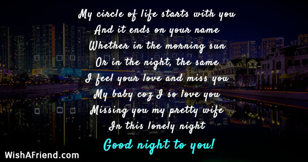 My Circle Of Life Starts Good Night Message For Wife