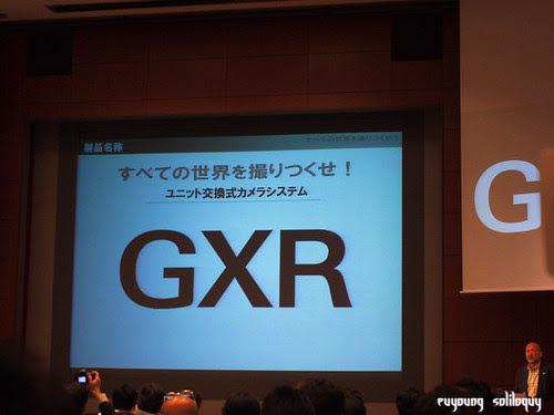 Ricoh_GXR_announce_12 (by euyoung)