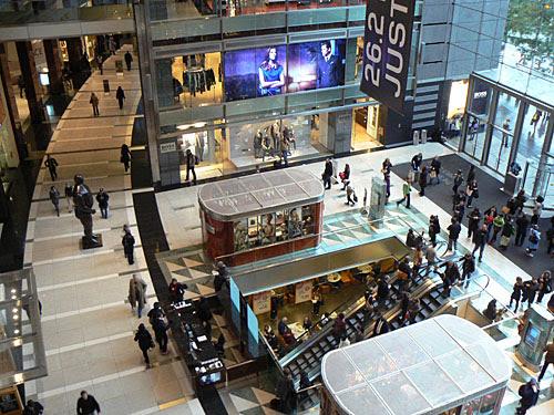 centre commercial.jpg
