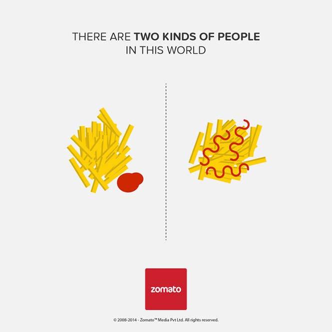 Υπάρχουν δυο τύποι ανθρώπων στον κόσμο (10)