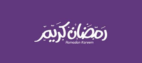 Free Ramazan Kareem vector font Download 4 50+ Beautiful Free Arabic Calligraphy Fonts 2014