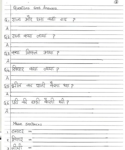 Cbse English Grammar Syllabus For Class 12 Rajasthan Board K