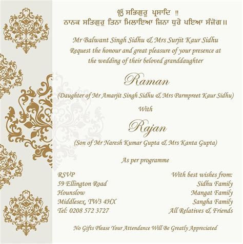 Indian Wedding Cards   US 1174   invites in 2019   Wedding