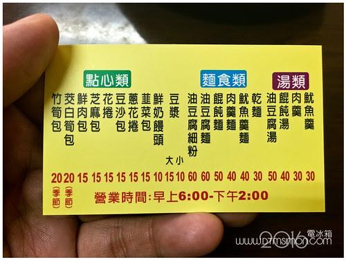 添上海點心肉包07.jpg