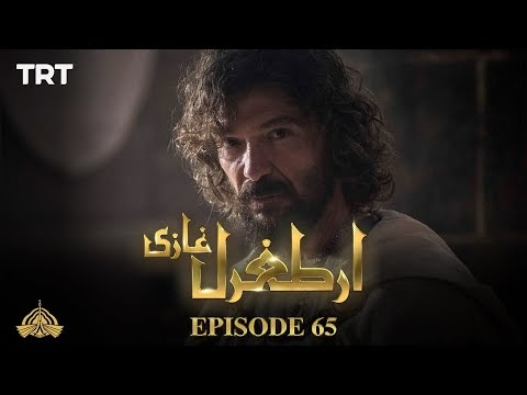 Ertugrul Season 1 Episode 65 Urdu Dubbed