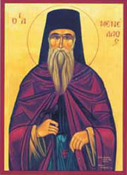 AgiosMenelaos