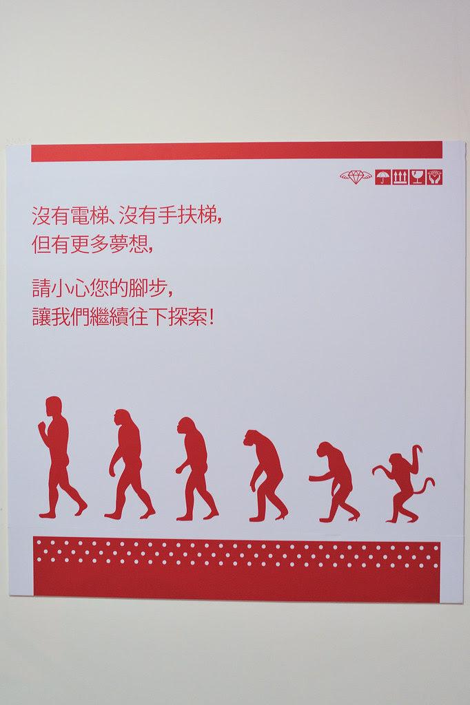 DSC_0262