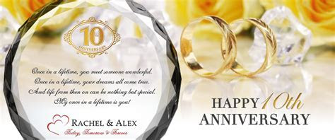 Custom Engraved Crystal 10th Wedding Anniversary Gifts